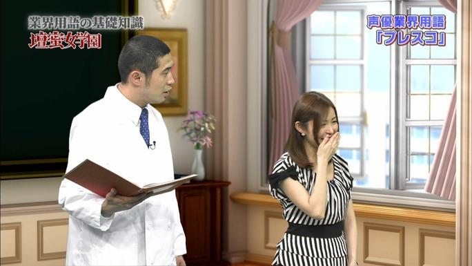 mai_aizawa-130616_a42