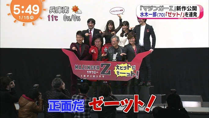 morikubo-kayano-uesaka-hanae-180116_a13