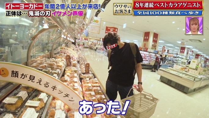下野紘_200704_10