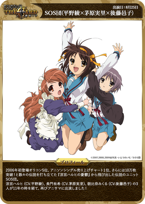 hirano-chihara-goto-170829_a01