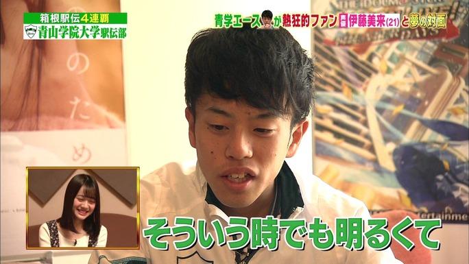 miku_ito-180310_a19