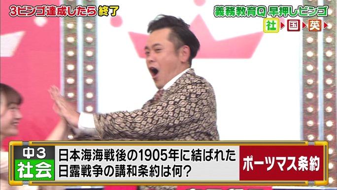 yuka_ozaki-190221_a12