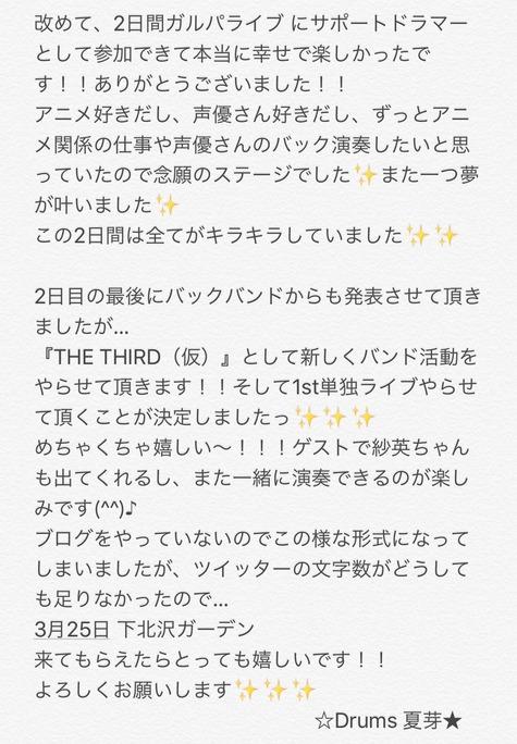 ayane_sakura-180115_a14