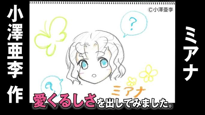 reina_ueda-ari_ozawa-180601_a20