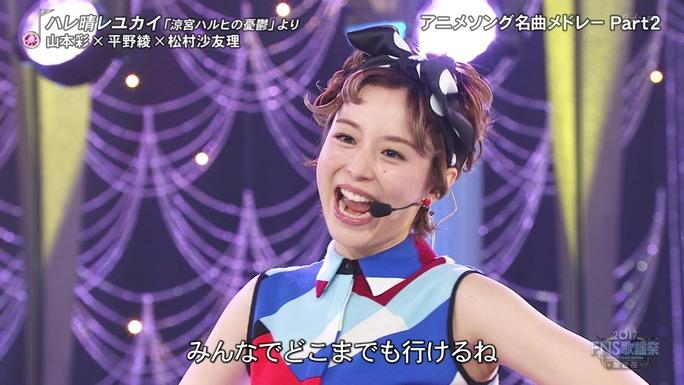 aya_hirano-171216_a08