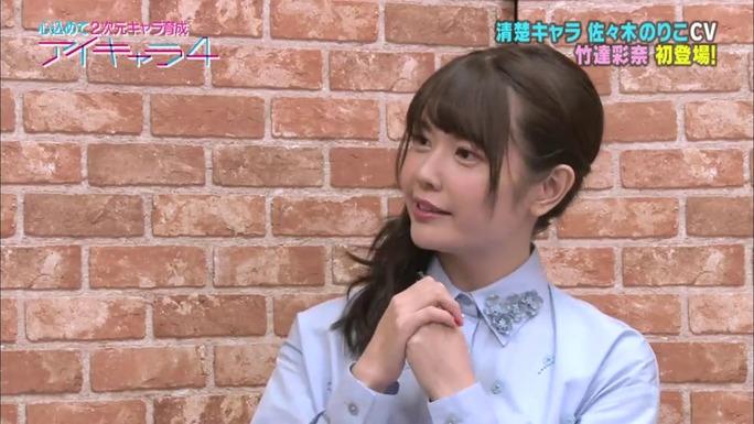 ayana_taketatsu-180929_a23