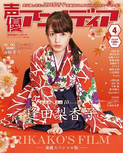 rikako_aida-190306_a01