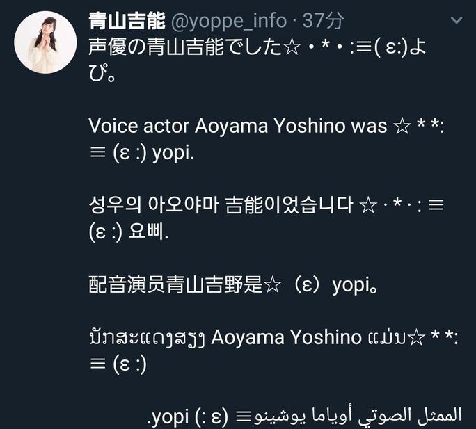 yoshino_aoyama-190515_a06
