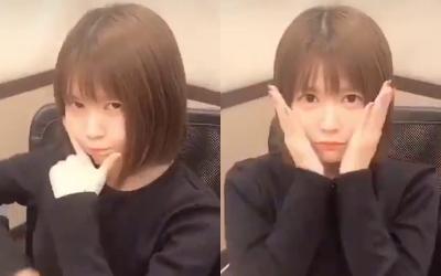 ayana_taketatsu-t148