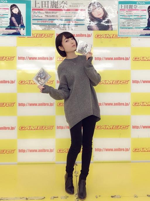 reina_ueda-180211_a21