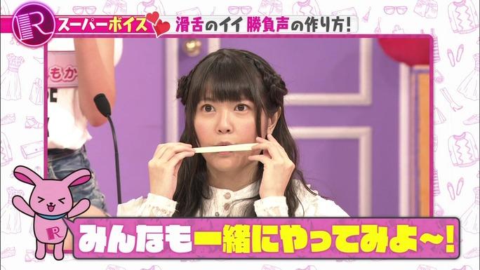 ayana_taketatsu-170914_a11