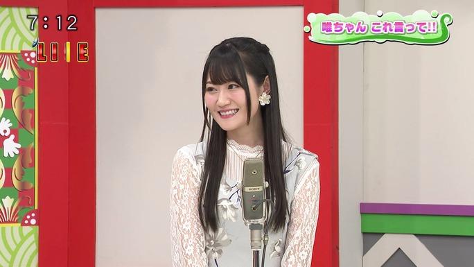 yui_ogura-180118_a58