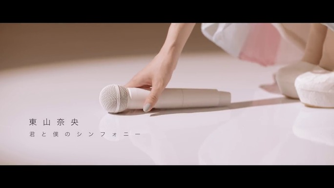nao_touyama-170908_a03