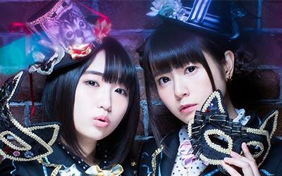 aoi_yuki-ayana_taketatsu-t17