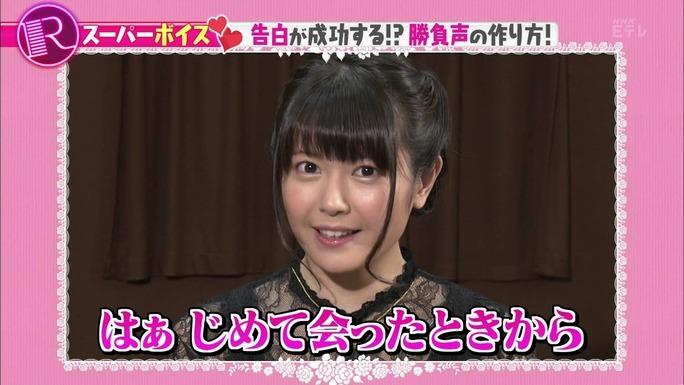 ayana_taketatsu-170914_a36