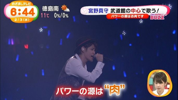 mamoru_miyano-160203_a34