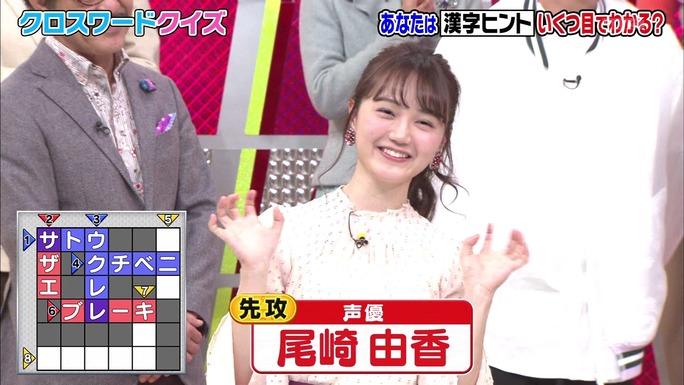 yuka_ozaki-190221_a18