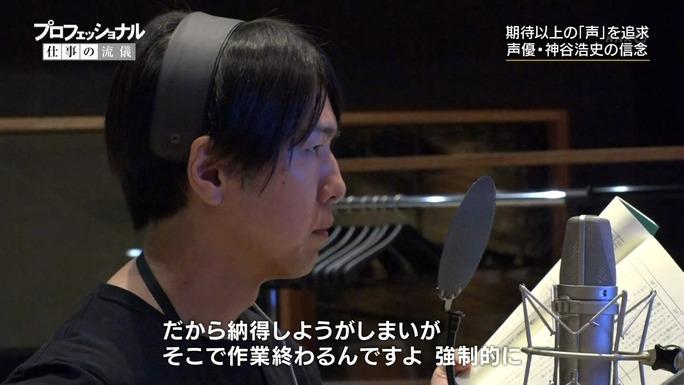 hiroshi_kamiya-190109_a33