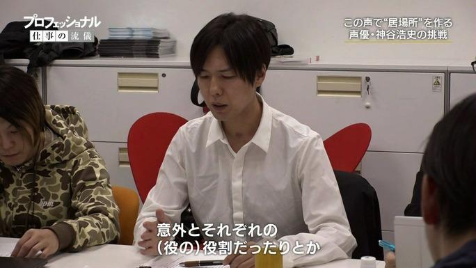 hiroshi_kamiya-190115_a08