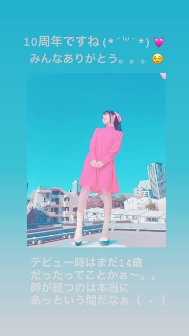 小倉唯_石原夏織_200512_01