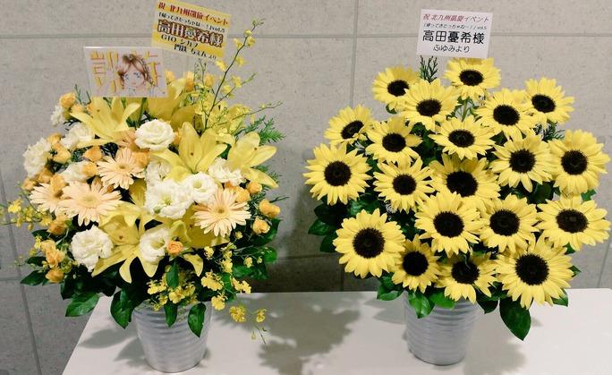 yuuki_takada-181012_a06
