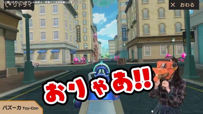 minami_tanaka-190413_a06