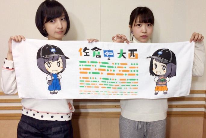 ayane_sakura-171123_a11