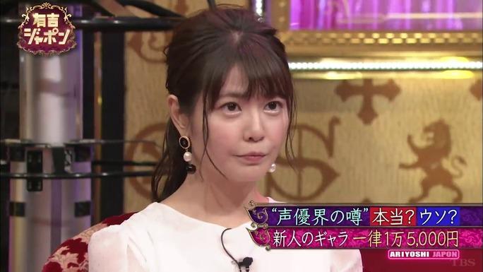 ayana_taketatsu-190210_a23