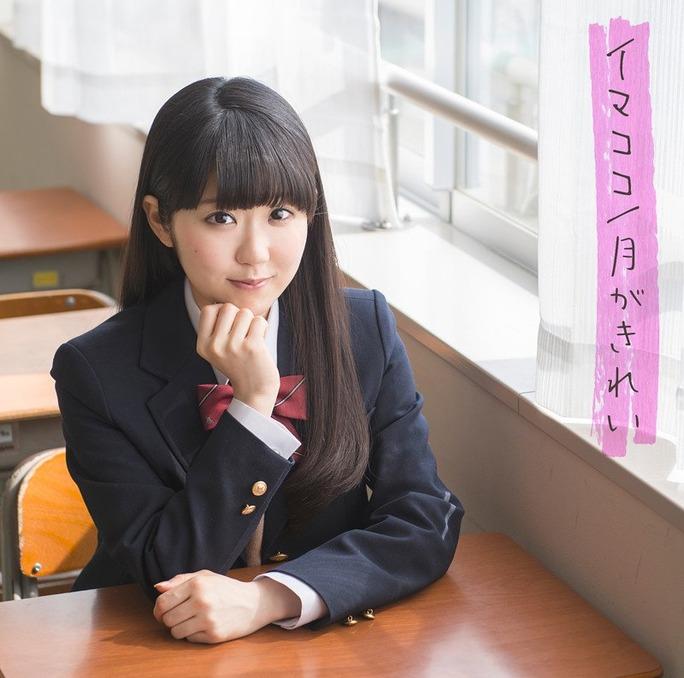 nao_touyama-170413_a15