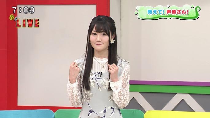 yui_ogura-180118_a31