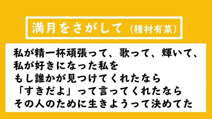 ayana_taketatsu-181031_a05