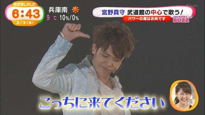 mamoru_miyano-160203_a15