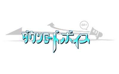 tange-matsui-suzaki-nishi-matsuki-t01