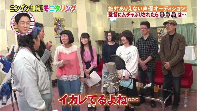 fujiwara-ogura-mao-170421_a40