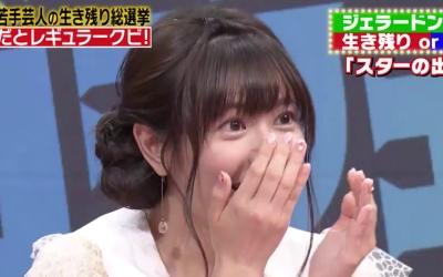 ayana_taketatsu-t125