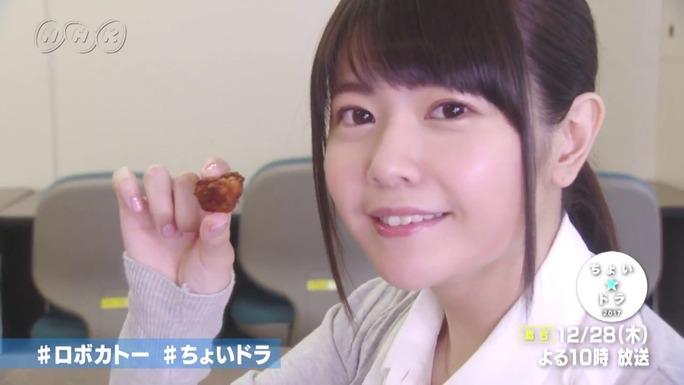 ayana_taketatsu-171212_a11