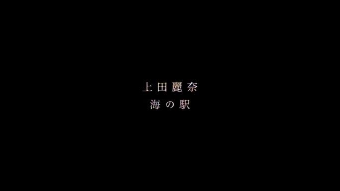 reina_ueda-161106_a29