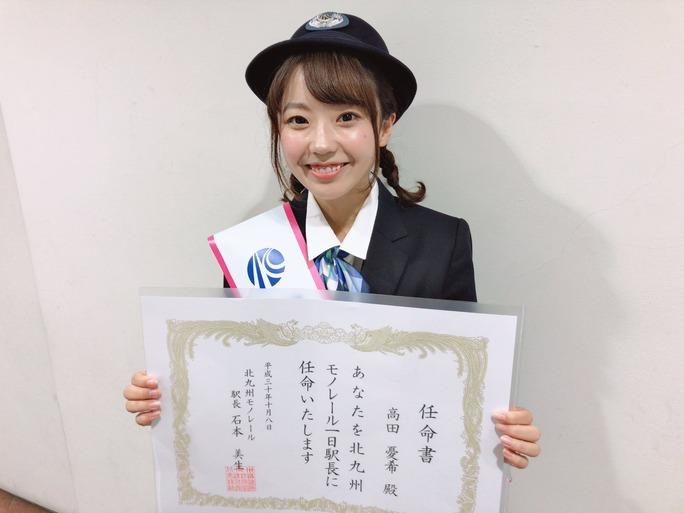 yuuki_takada-181012_a03