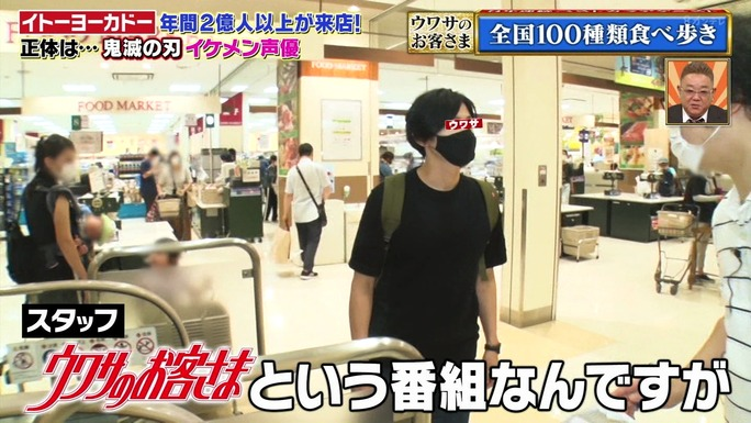 下野紘_200704_22
