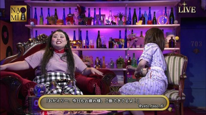 maaya_uchida-kensho_ono-180318_a62