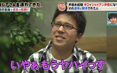 木村昴_190925_thumbnail