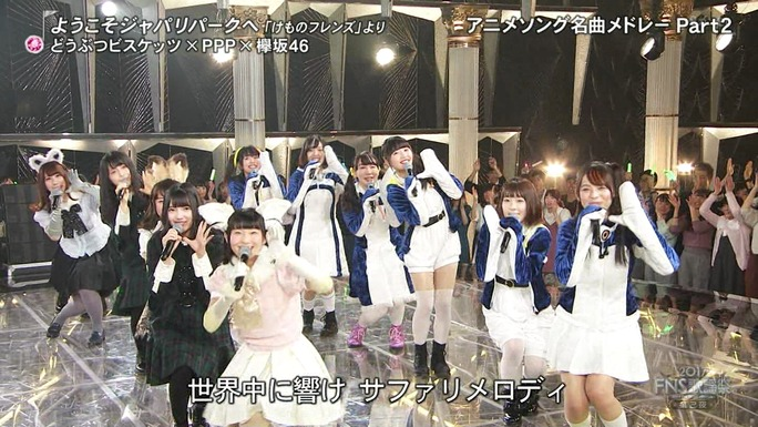 ozaki-motomiya-ono-sasaki-nemoto-tamura-aiba-chikuta-171215_a25