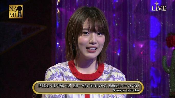 maaya_uchida-kensho_ono-180318_a41
