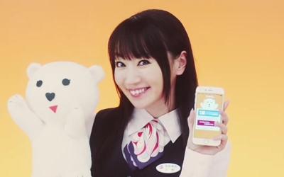 nana_mizuki-t83