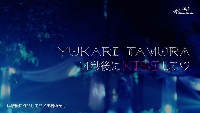 yukari_tamura-171020_a03