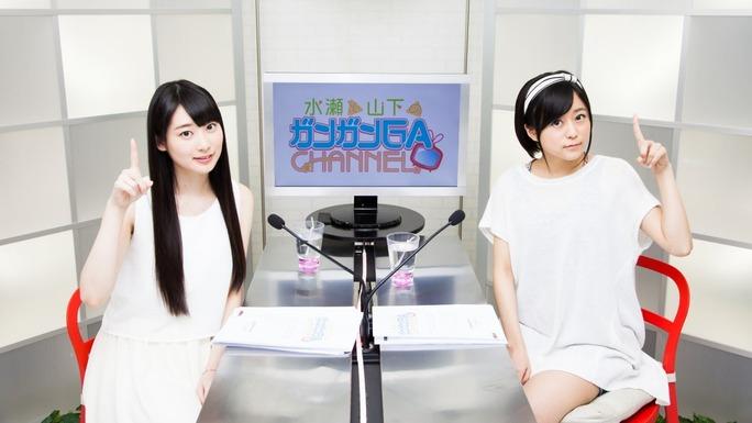 nanami_yamashita-150719_a12