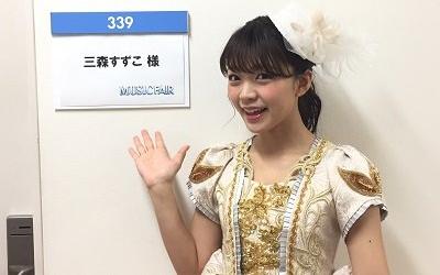 mimori-mizuki-miyano-t01