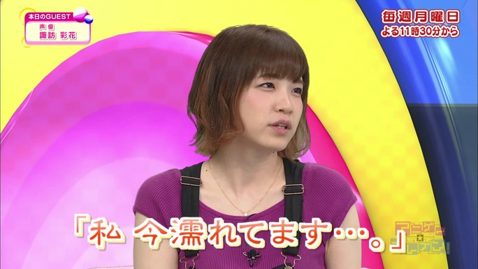 ayaka_suwa-180919_a69