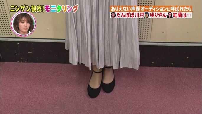 fujiwara-ogura-mao-170421_a12