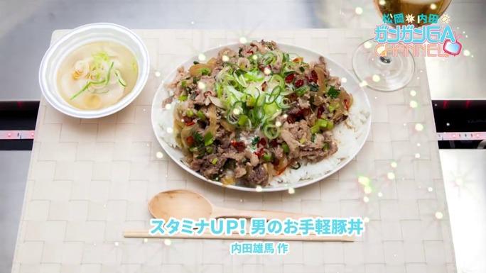 yoshitsugu_matsuoka-yuma_uchida-170519_a09